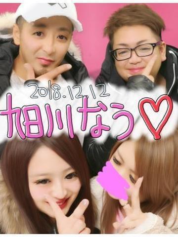 「笑」12/13(木) 00:12 | あいの写メ・風俗動画