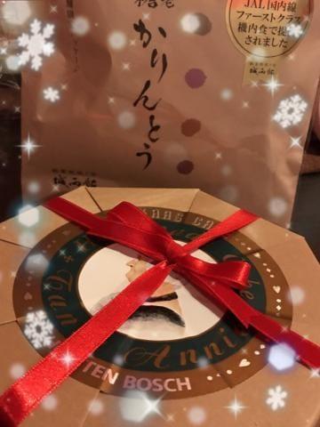 アキラ秘書「☆ありがとうございます☆」12/13(木) 00:30 | アキラ秘書の写メ・風俗動画