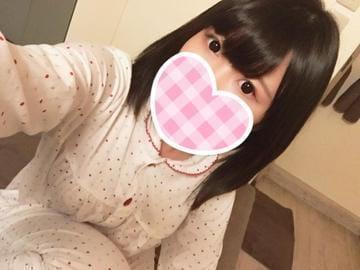 かえで「ありがとうございます☆」12/13(木) 01:18 | かえでの写メ・風俗動画