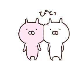 ゆず「☆」12/13(木) 01:23 | ゆずの写メ・風俗動画