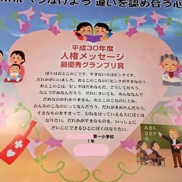 せな「【素敵】」12/13(木) 01:30 | せなの写メ・風俗動画
