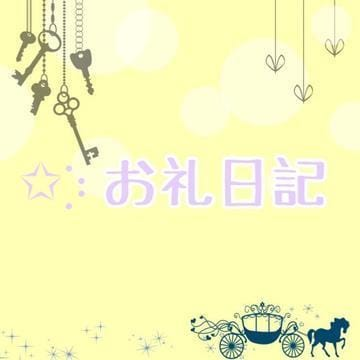 りく「11月27日」12/13(木) 01:30 | りくの写メ・風俗動画