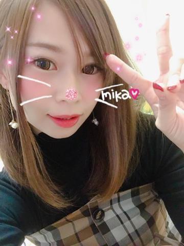 ミカ秘書「おやすみ」12/13(木) 02:01 | ミカ秘書の写メ・風俗動画
