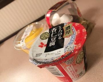 「品川のお兄さん」12/13(木) 02:15 | りおの写メ・風俗動画