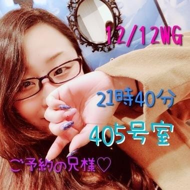 まみ「12/12WG21時40分ご予約の兄様?」12/13(木) 03:11 | まみの写メ・風俗動画