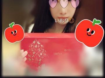 「ありがとう」12/13(木) 03:25 | いおりの写メ・風俗動画