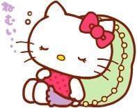 やすえ(伝説のなでしこ)「おやすみなさい?」12/13(木) 04:00   やすえ(伝説のなでしこ)の写メ・風俗動画