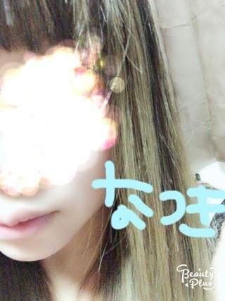 「☆ありがとおっ☆」12/13日(木) 04:22 | なつきの写メ・風俗動画