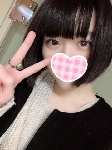 「たいきん!」12/13(木) 04:35   キキの写メ・風俗動画