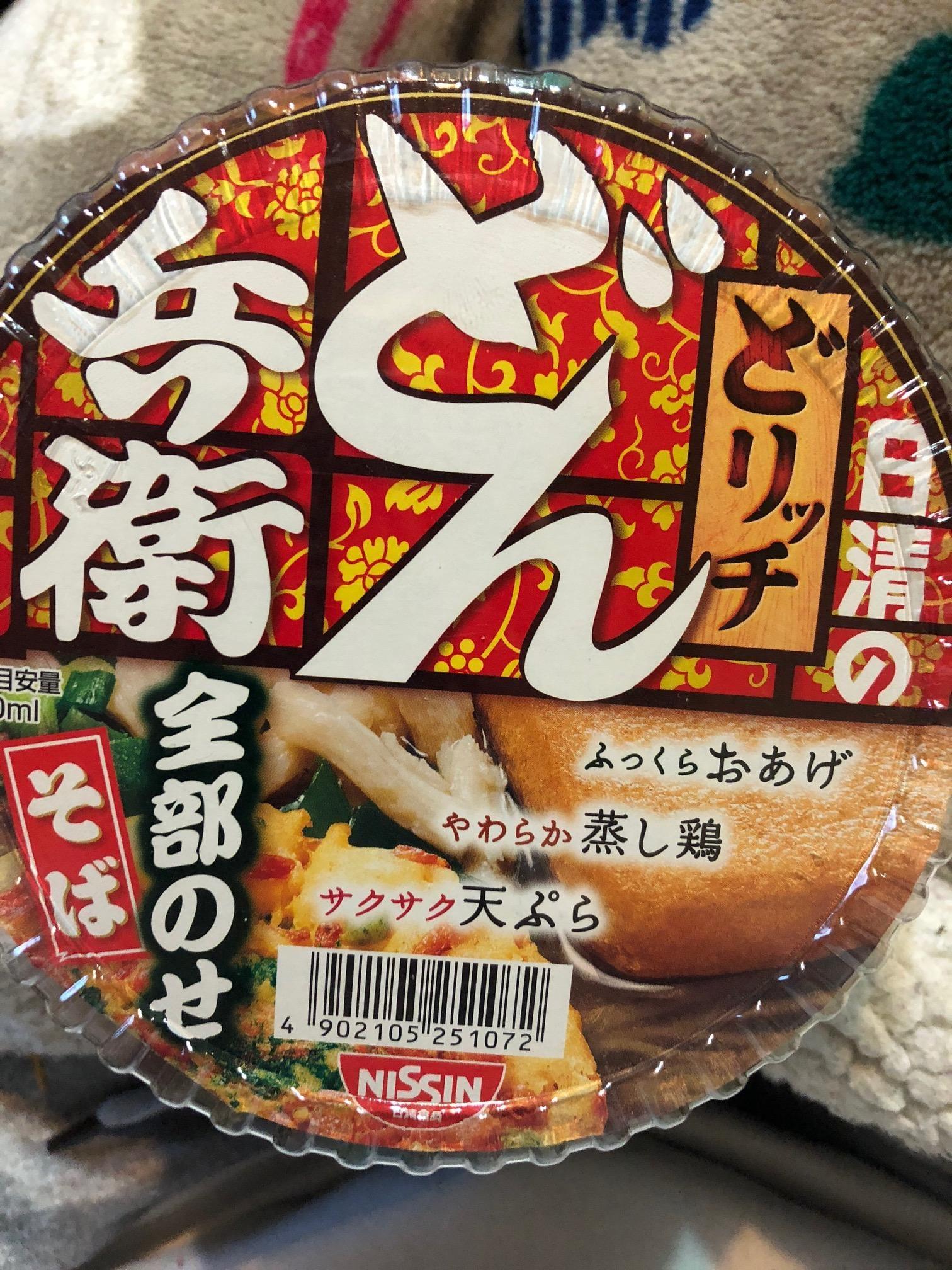 ゆう「かえる(o´∀`o)」12/13(木) 04:48   ゆうの写メ・風俗動画