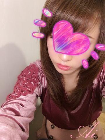 あい「あいchanのハート??動画付き」12/13(木) 05:10 | あいの写メ・風俗動画