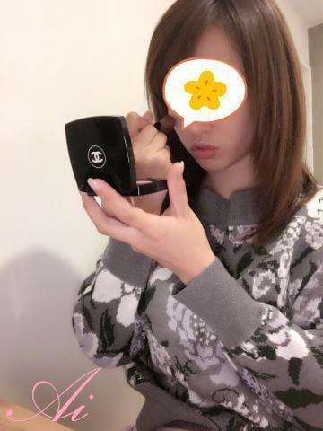 あい「丸見え??動画付き」12/13(木) 05:30 | あいの写メ・風俗動画