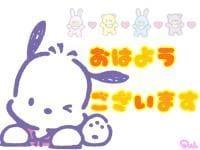 「・:*+.\(( °ω° ))/.:+」12/13(木) 07:00 | のんの写メ・風俗動画