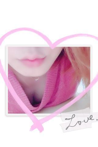 「Good morning?」12/13(木) 07:00 | ちなつの写メ・風俗動画
