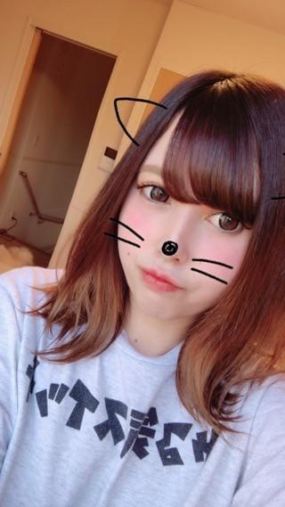 「知多☆お礼」12/13日(木) 07:48   水樹あいらの写メ・風俗動画