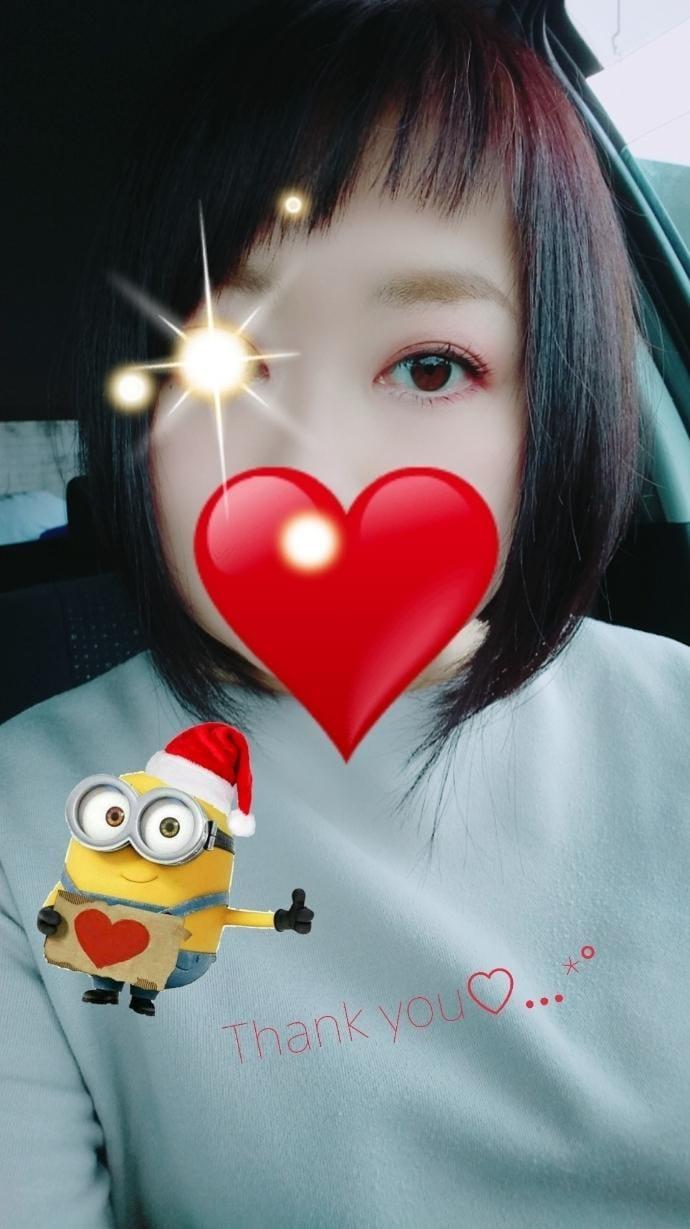 「Kくんへ」12/13日(木) 07:52   ゆきえの写メ・風俗動画