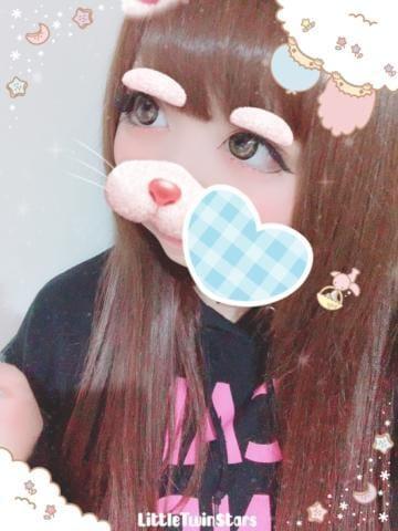 「おやすみ?」12/13(木) 08:04 | アイの写メ・風俗動画