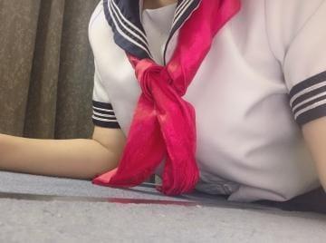 ねる◆敏感&巨乳少女♪「おはよう☀」12/13(木) 08:23 | ねる◆敏感&巨乳少女♪の写メ・風俗動画