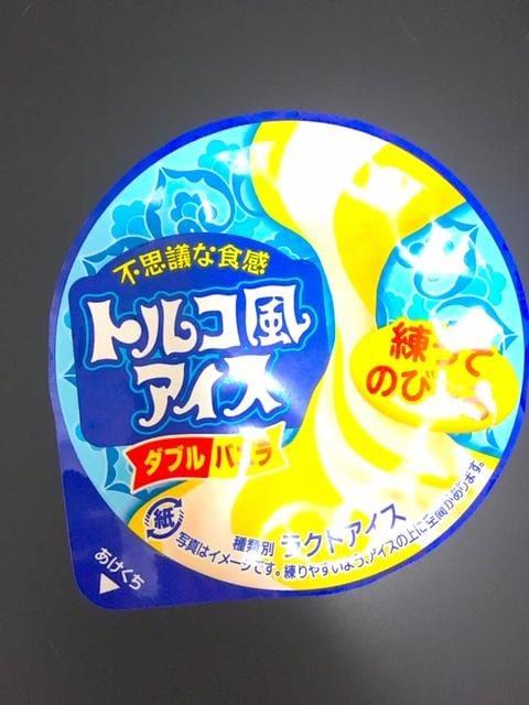 「トルコ風アイス」12/13日(木) 08:40 | もえの写メ・風俗動画