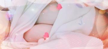 「いたた、、」12/13(木) 09:58 | 北島うみ(体験入店)の写メ・風俗動画