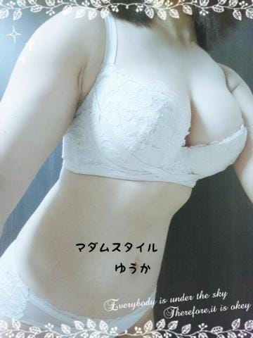 「出勤です♪」12/13日(木) 10:29 | ゆうか★新人★の写メ・風俗動画