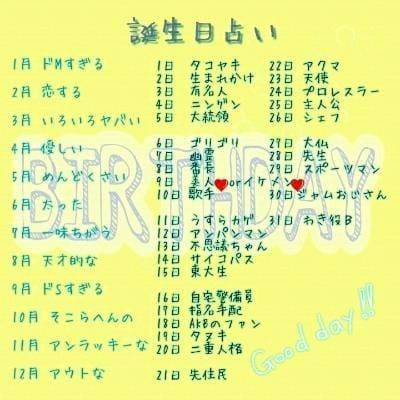 「久々の…」12/13(木) 10:30 | かえでの写メ・風俗動画