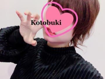 「前髪♡」12/13(木) 12:25   白衣 ことぶきの写メ・風俗動画