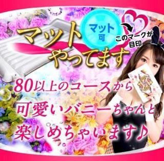「マットについて♥」12/13日(木) 12:30   いずみの写メ・風俗動画