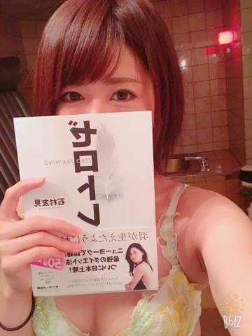 「出勤!!」12/13日(木) 13:21   葵/Aoi美とエロスの妖精の写メ・風俗動画