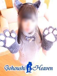 ねむ「今週の出勤予定」12/13(木) 13:24   ねむの写メ・風俗動画