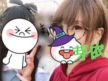 「準備かんりょ♡」12/13日(木) 13:33   芽依/Meiの写メ・風俗動画