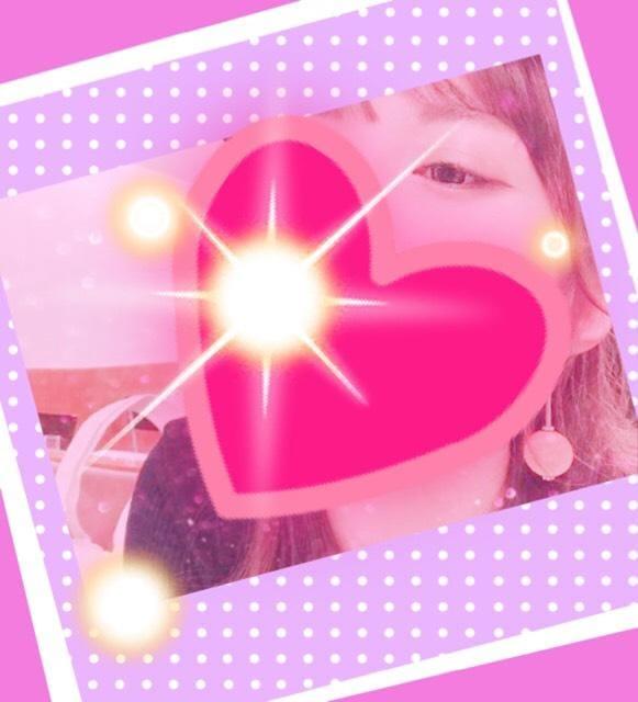 「これから☆」12/13日(木) 13:44 | ねねの写メ・風俗動画