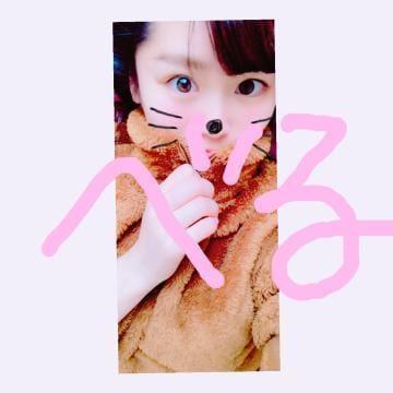 べる「ポカポカ」12/13(木) 13:48 | べるの写メ・風俗動画