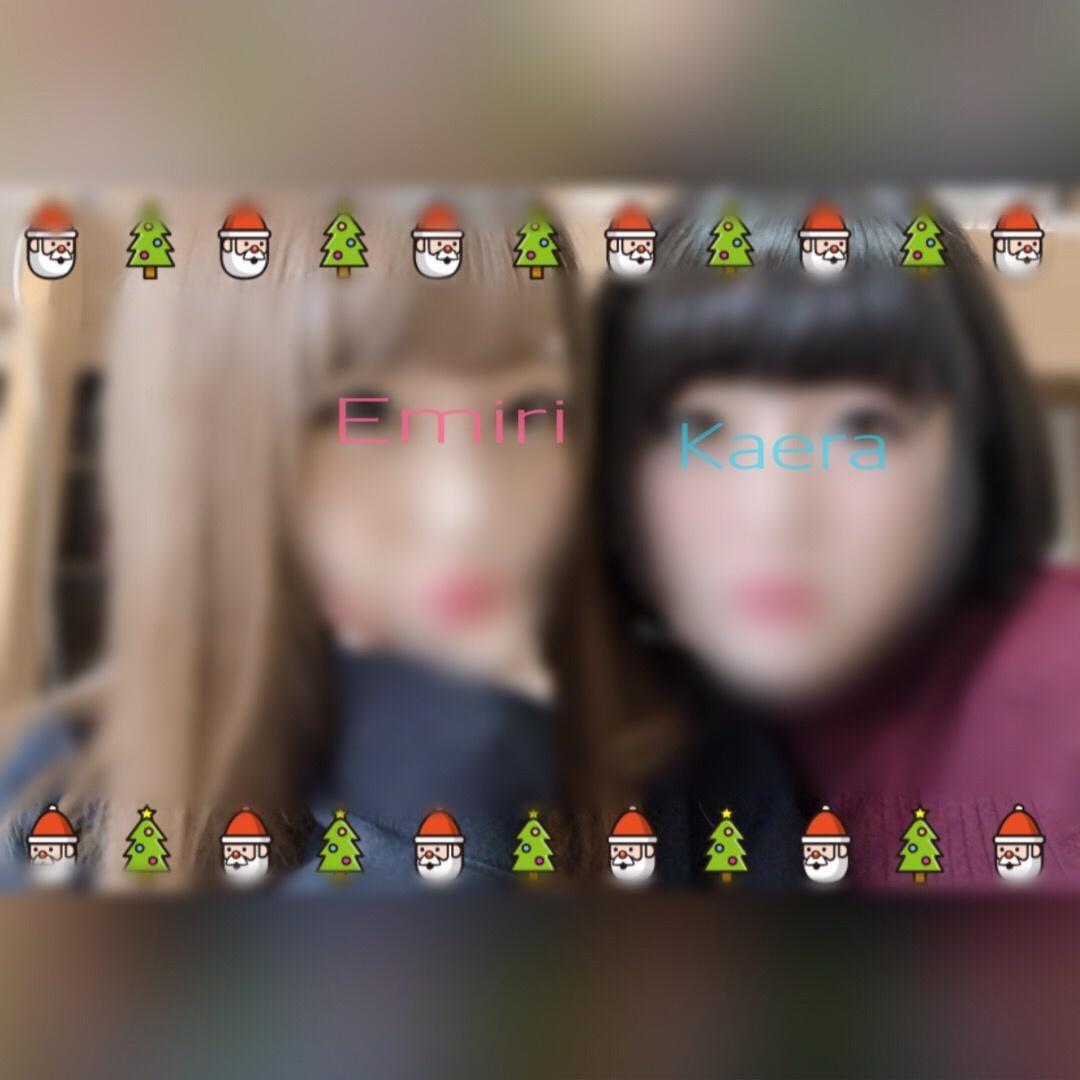 「たのしみぃ」12/13(木) 14:41   Kaera(かえら)の写メ・風俗動画