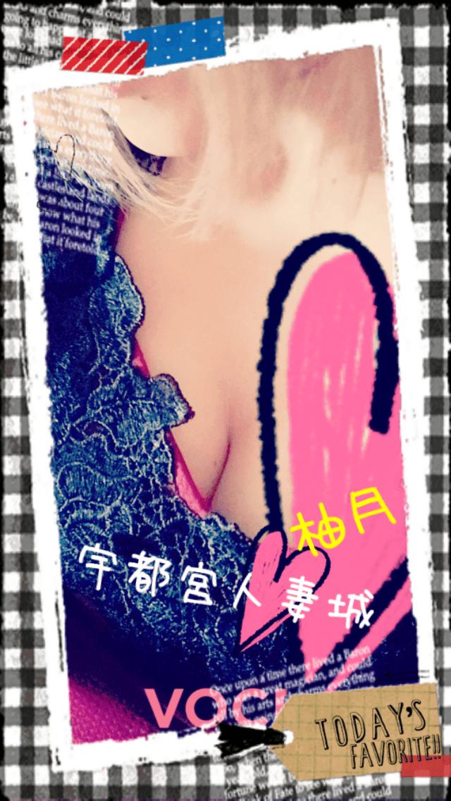 「今更...」12/13(木) 15:34   柚月の写メ・風俗動画
