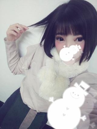 「♡チャットします♡」12/13(木) 15:45   ナオミの写メ・風俗動画