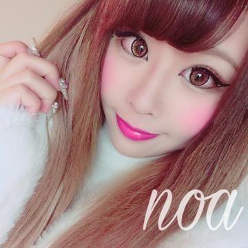のあちゃん出勤☆★ 12-13 04:22 | のあの写メ・風俗動画