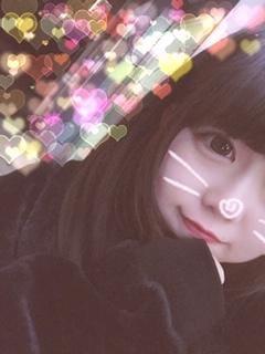 るる「おはよう⸜(* ॑꒳ ॑*  )⸝⋆*」12/13(木) 17:50 | るるの写メ・風俗動画