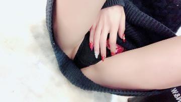 「いざεε=(((((ノ・ω・)ノ」12/13(木) 18:19 | もかの写メ・風俗動画