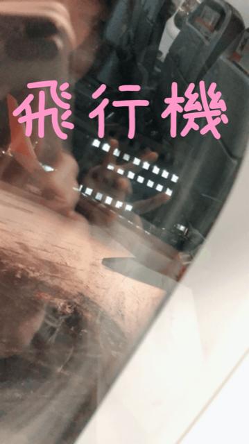 「ようやく」12/13(木) 19:43   ゆんの写メ・風俗動画