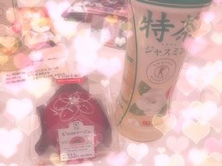 るる「お礼♪」12/13(木) 20:42 | るるの写メ・風俗動画