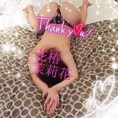 「ありがとう4(大崎店)」12/13(木) 21:42 | 茉莉花‐まりか‐の写メ・風俗動画
