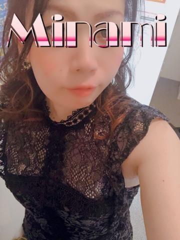「保湿( ???? ?)?」12/13(木) 21:50 | みなみの写メ・風俗動画