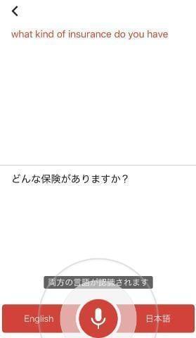 「これさえあれば」12/13(木) 21:55 | 中岡りさの写メ・風俗動画