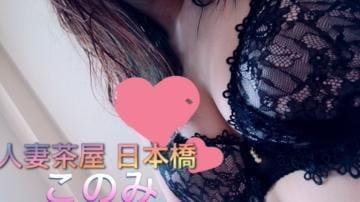 「ドキドキ?」12/13(木) 22:59 | このみの写メ・風俗動画