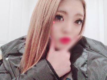 ろぜ パイパン、美乳「寒いね〜」12/13(木) 23:30 | ろぜ パイパン、美乳の写メ・風俗動画