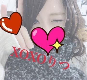 「あがりましゅ!」12/13日(木) 23:36 | Ritsu リツの写メ・風俗動画