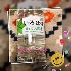 「ありがとう5(大崎店)」12/13(木) 23:36 | 茉莉花‐まりか‐の写メ・風俗動画
