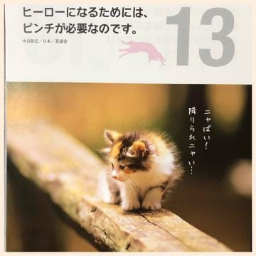 ななみ「今お店にいるよ」12/13(木) 23:49 | ななみの写メ・風俗動画