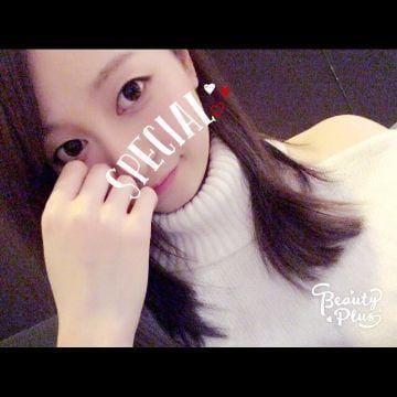 ゆりの お嬢様、美乳、色白「慣れてきた?」12/14(金) 00:32 | ゆりの お嬢様、美乳、色白の写メ・風俗動画